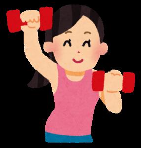 運動する女性イラスト